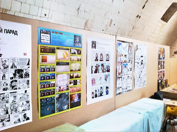 фестиваль комиксов КомМиссия 2012