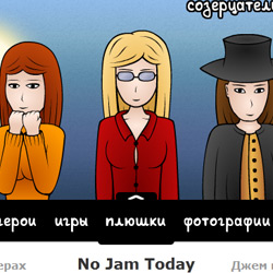 no jam today