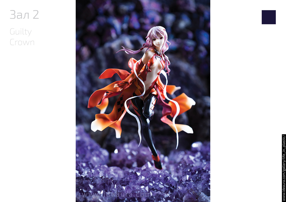зал 2 guilty crown