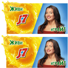 Подмигивающая реклама сока J7